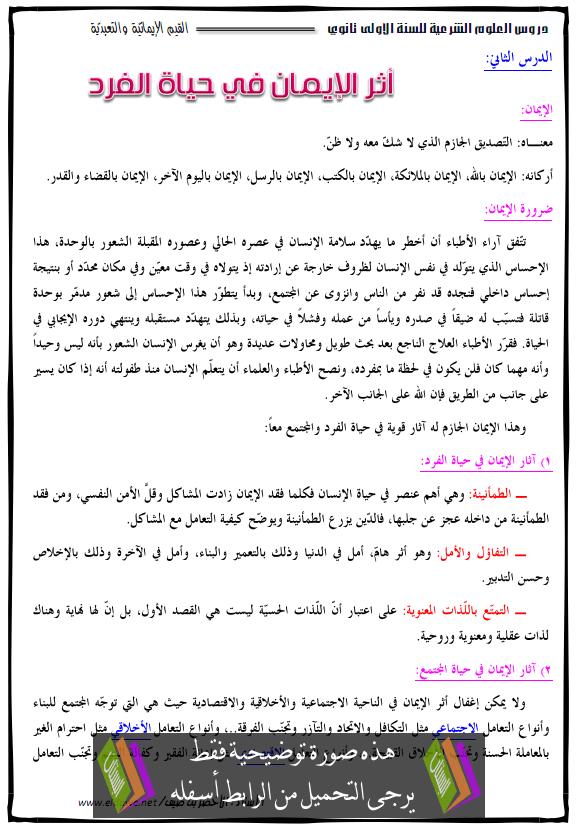 ��� ������ ��������� ��� ������� �� ���� ����� �������� atar-aliman.png