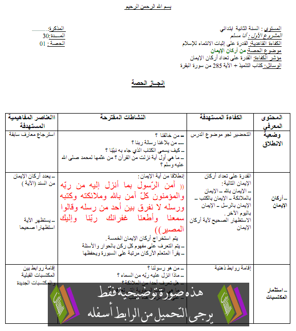 ������ ������� ��������� ����� ������� ������� islamic1.png