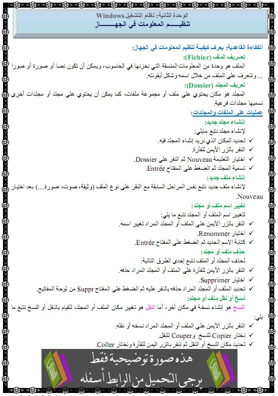 ��� ���� ������� ����� ����� ��������� �� ������ tandi-lma3lomat.png