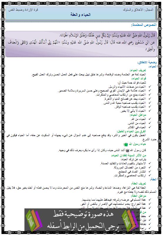 ��� ������� ��������� ������ ������ ������� ����� alhaia-alifa.png