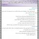مذكرات و حوليات اللغة العربية و التربية الإسلامية للسنة الرابعة متوسط Almasolia-80x80