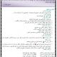 مذكرات و حوليات اللغة العربية و التربية الإسلامية للسنة الرابعة متوسط Kaf-alada-80x80