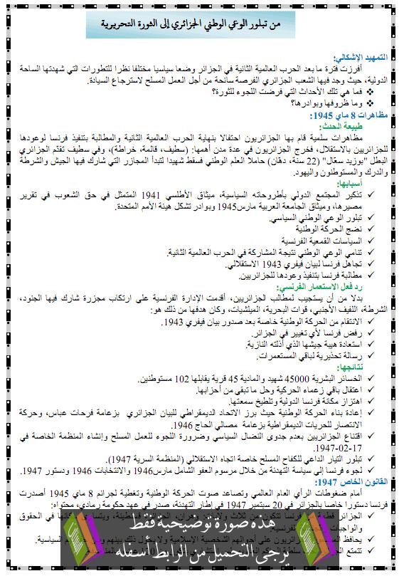 ��� ������� �� ����� ����� ������ �������� ��� ������ ��������� ������� ����� alwa3y-alwatani.png